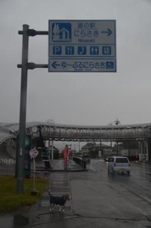 20191025道の駅にらさき02