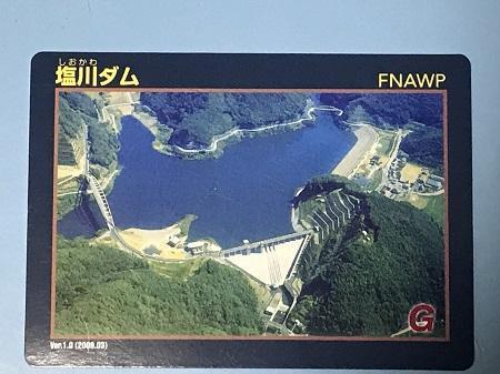 20191024塩川ダム16