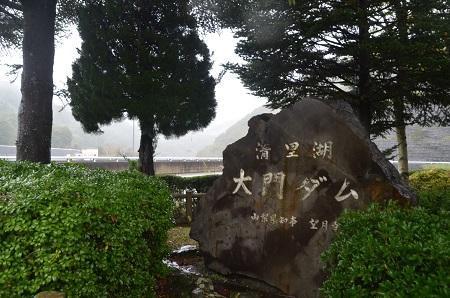 20191025大門ダム04