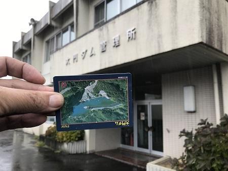 20191025大門ダム02