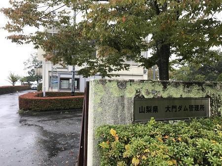 20191025大門ダム01