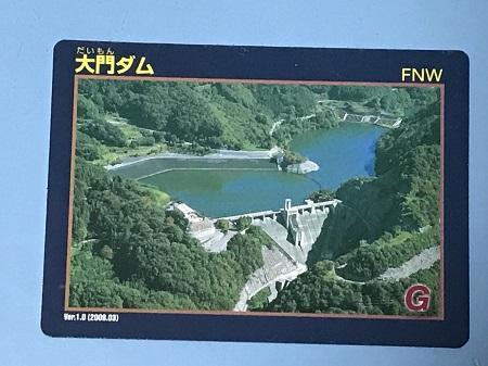 20191025大門ダム12