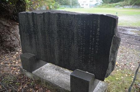 20191024多麻小学校09
