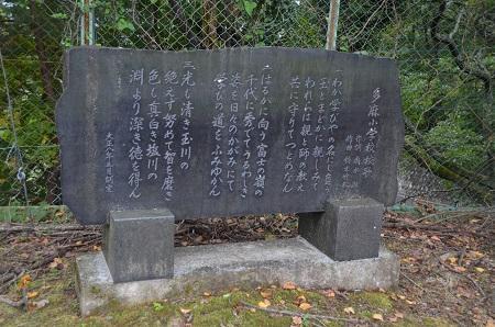20191024多麻小学校08