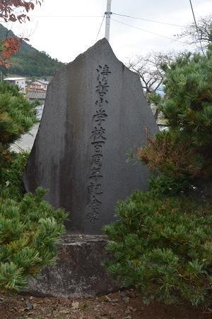 20191024清哲小学校05