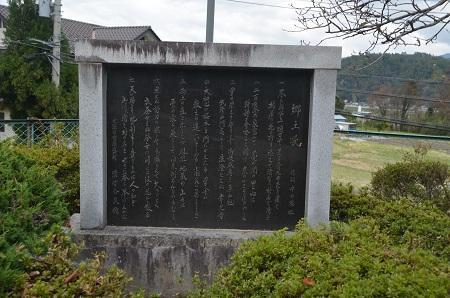 20191024清哲小学校08