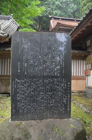 20191024武田八幡宮27