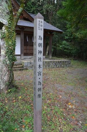 20191024武田八幡宮35
