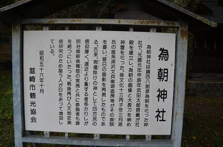 20191024武田八幡宮34