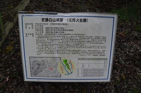 20191024武田八幡宮32