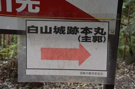 20191024武田八幡宮31