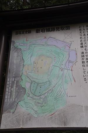 20191024新府城址03