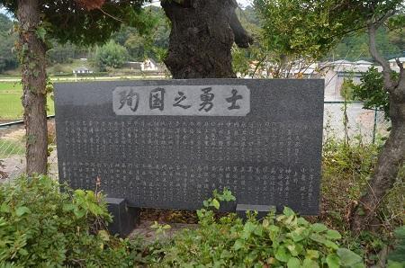 20191024中田小学校12