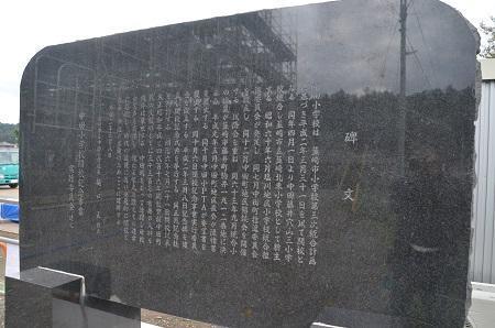 20191024中田小学校10