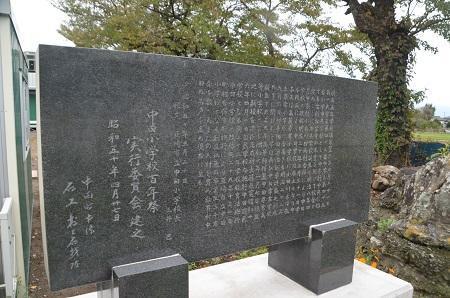 20191024中田小学校11