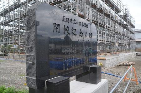 20191024中田小学校08