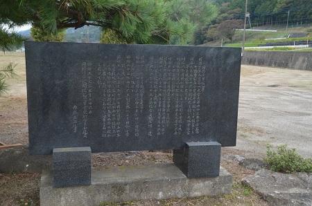 20191024円野小学校11