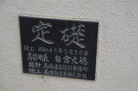 0191025高根清里小学校11