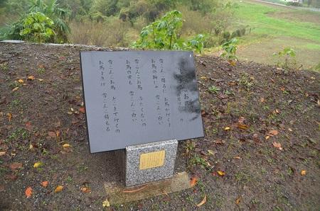 20191025穴山小学校23