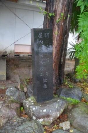 20191025穴山小学校17