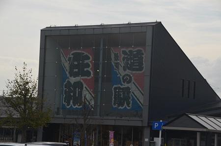 20191103道の駅 庄和07