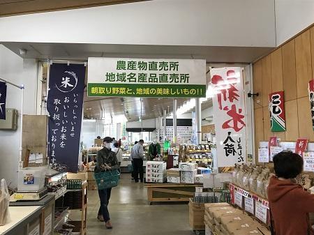 20191103道の駅 庄和15