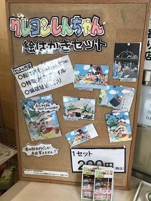 20191103道の駅 庄和14