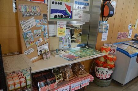 20191103道の駅 庄和13