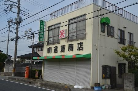 20191103丸ポスト春日部09