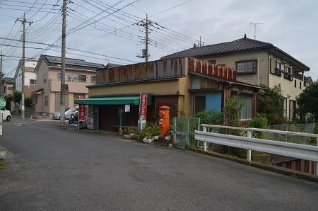 20191103丸ポスト春日部13
