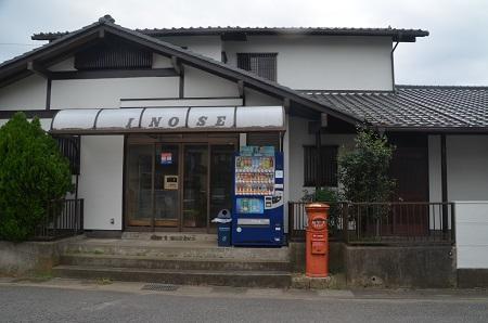 20191103丸ポスト春日部24