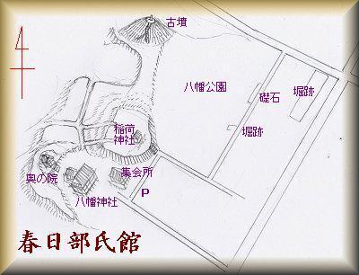 20191103春日部氏館縄張り図