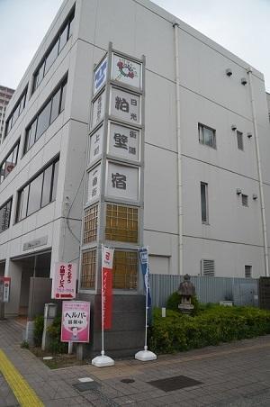 20191103粕壁宿01