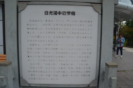 20191103粕壁宿09