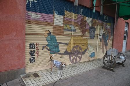 20191103粕壁宿21
