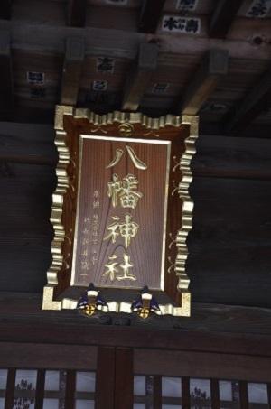 20191103春日部八幡神社14