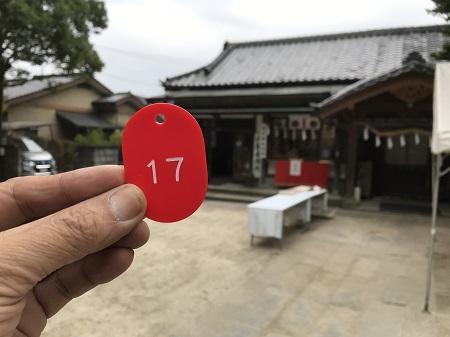 20191103春日部八幡神社41