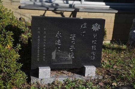 20191107笹子小学校12