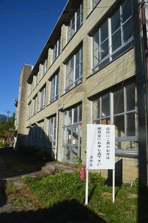 20191107笹子小学校09