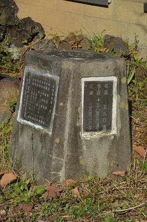 20191107笹子小学校16