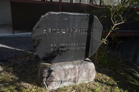 20191107笹子小学校15