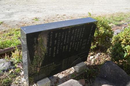 20191107笹子小学校13