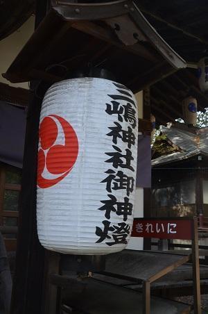 20191107三嶋神社10