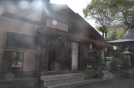 20191107三嶋神社17