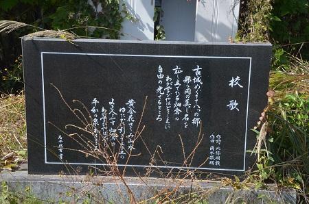 20191107畑倉小学校15