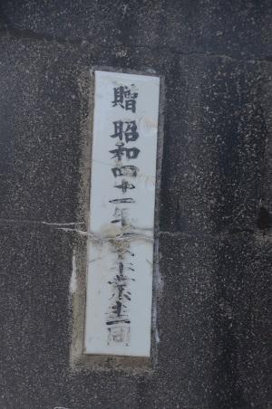 20191107上和田小学校03