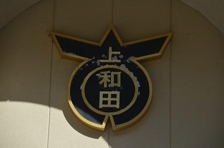 20191107上和田小学校12