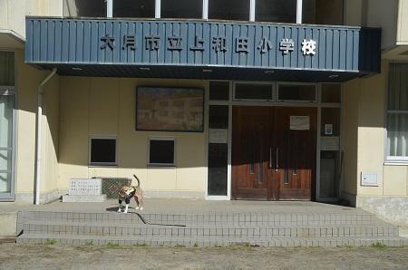 20191107上和田小学校11