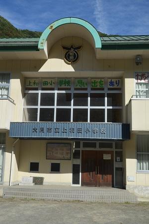 20191107上和田小学校10