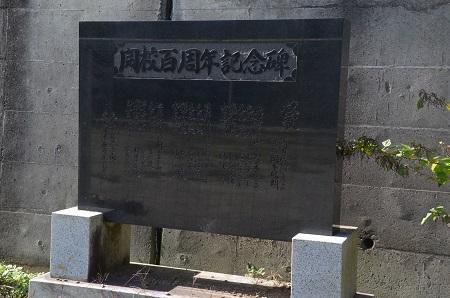 20191107瀬戸小学校10